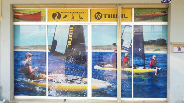 paddle-window
